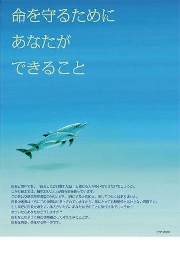 命を守るためにあなたができること   株式会社東京法規出版