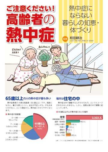 株式会社東京法規出版お電話での資料請求・お問い合わせログインカート